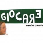 I laboratori della Fondazione Gualandi