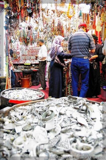 Oman - Muscat: il souk. Credits: Roberto Santoro