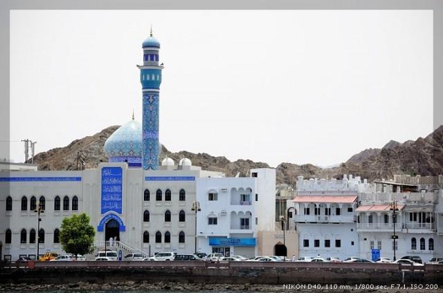 Oman - Muscat: Veduta dal porto. Credits: Roberto Santoro